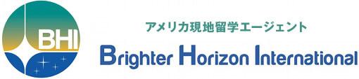 アメリカ現地留学エージェント Brighter Horizon International