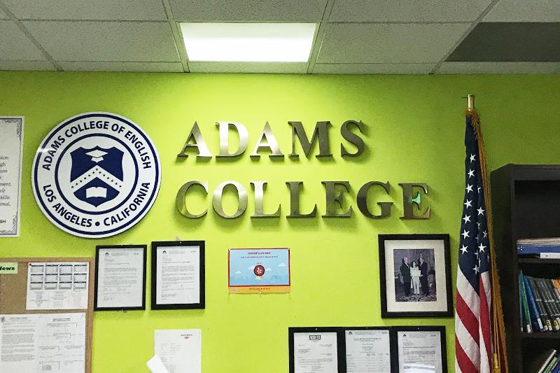 Adams College of English