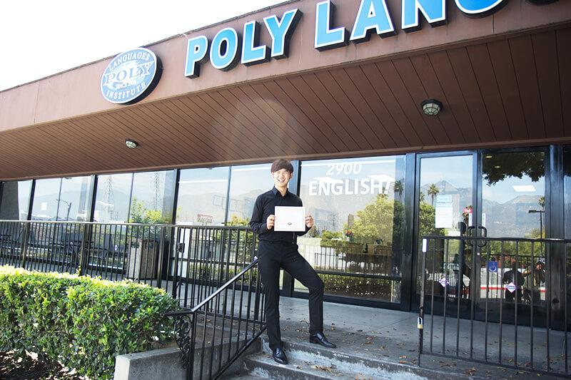 POLY Languages Institute